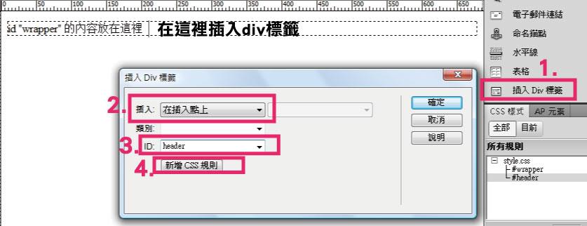 http://mepopedia.com/~jinjin/web/img/3-10.jpg