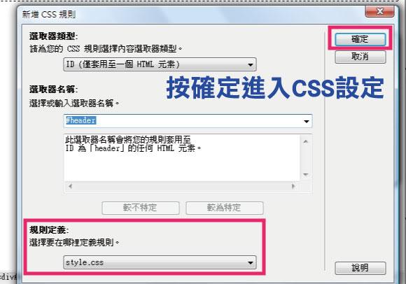 http://mepopedia.com/~jinjin/web/img/3-11.jpg