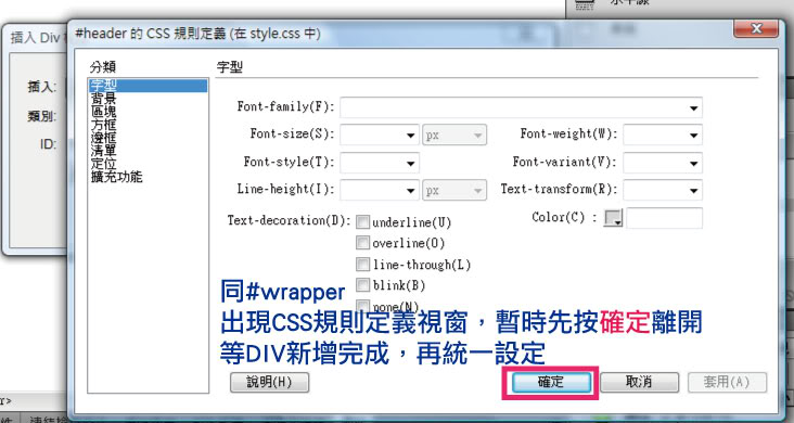 http://mepopedia.com/~jinjin/web/img/3-12.jpg