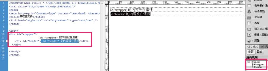http://mepopedia.com/~jinjin/web/img/3-14.jpg