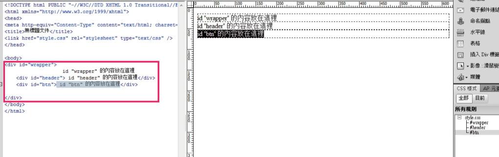 http://mepopedia.com/~jinjin/web/img/3-16.jpg
