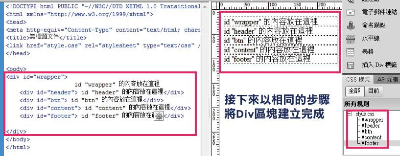 http://mepopedia.com/~jinjin/web/img/3-17.jpg