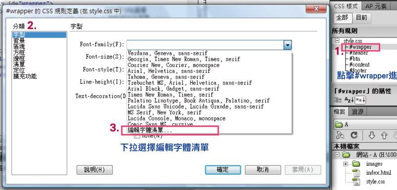 http://mepopedia.com/~jinjin/web/img/3-18.jpg