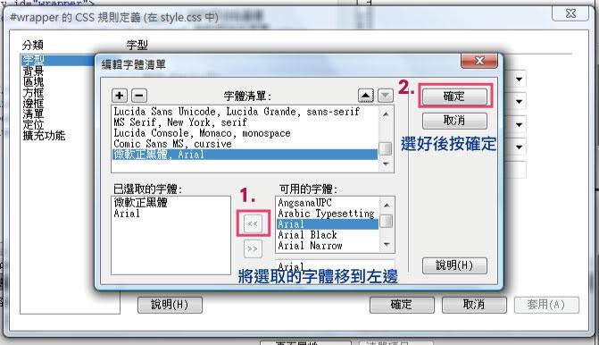 http://mepopedia.com/~jinjin/web/img/3-19.jpg