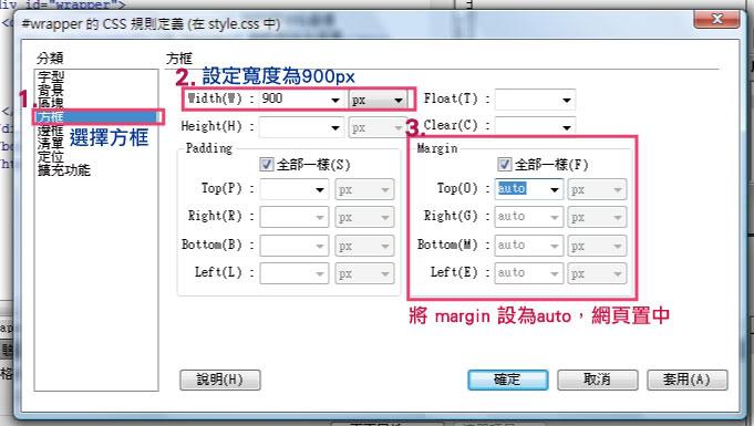 http://mepopedia.com/~jinjin/web/img/3-21.jpg