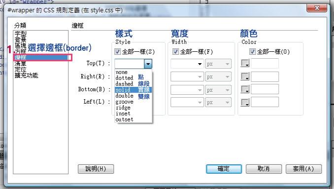 http://mepopedia.com/~jinjin/web/img/3-22.jpg