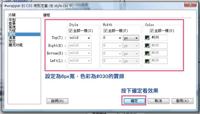 http://mepopedia.com/~jinjin/web/img/3-23.jpg