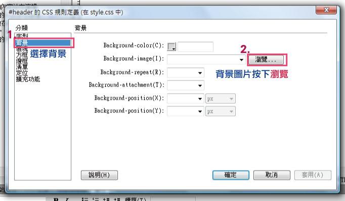 http://mepopedia.com/~jinjin/web/img/3-25.jpg