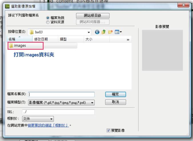 http://mepopedia.com/~jinjin/web/img/3-26.jpg