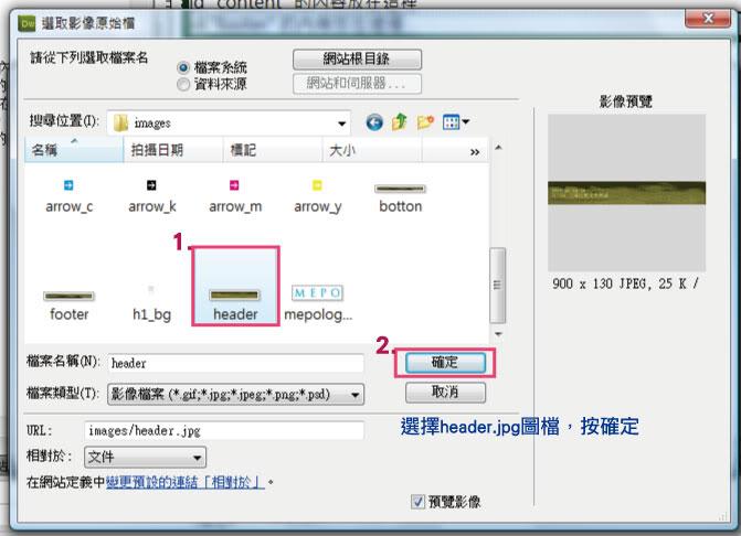 http://mepopedia.com/~jinjin/web/img/3-27.jpg