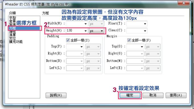 http://mepopedia.com/~jinjin/web/img/3-29.jpg