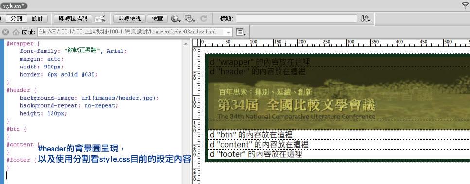 http://mepopedia.com/~jinjin/web/img/3-30.jpg