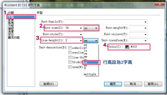 http://mepopedia.com/~jinjin/web/img/3-31.jpg