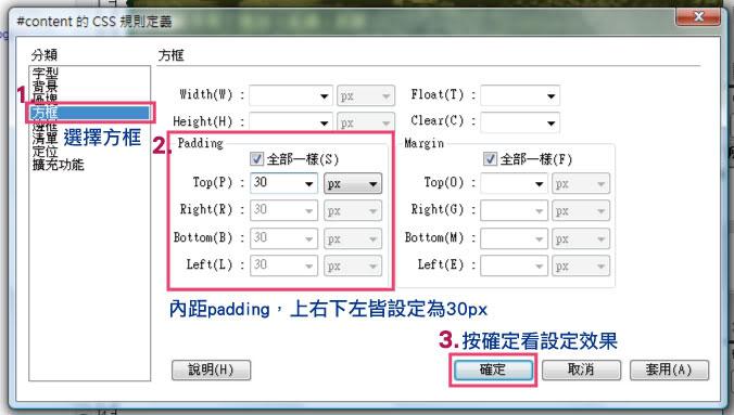 http://mepopedia.com/~jinjin/web/img/3-32.jpg
