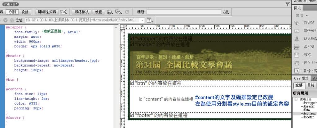 http://mepopedia.com/~jinjin/web/img/3-33.jpg