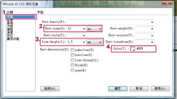 http://mepopedia.com/~jinjin/web/img/3-34.jpg