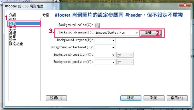 http://mepopedia.com/~jinjin/web/img/3-35.jpg