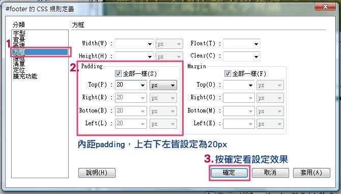 http://mepopedia.com/~jinjin/web/img/3-36.jpg