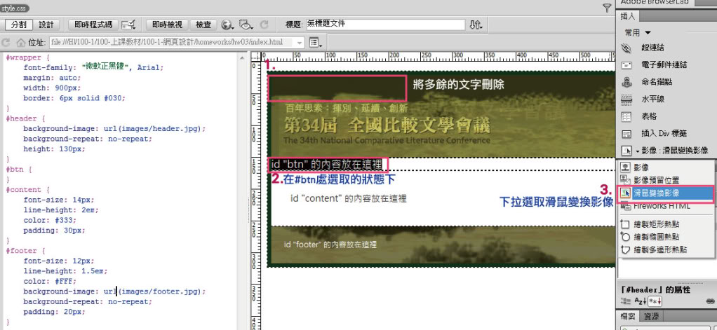 http://mepopedia.com/~jinjin/web/img/3-37.jpg