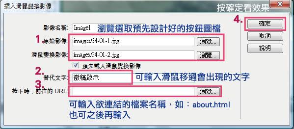 http://mepopedia.com/~jinjin/web/img/3-39.jpg