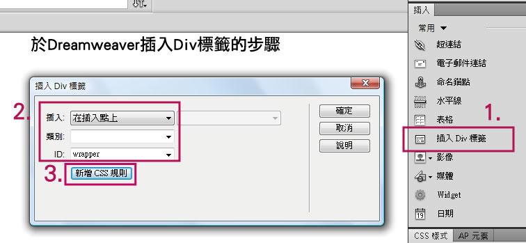 http://mepopedia.com/~jinjin/web/img/3-4.jpg