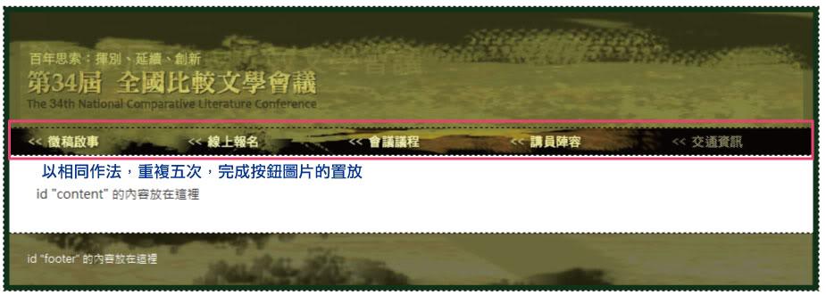 http://mepopedia.com/~jinjin/web/img/3-40.jpg