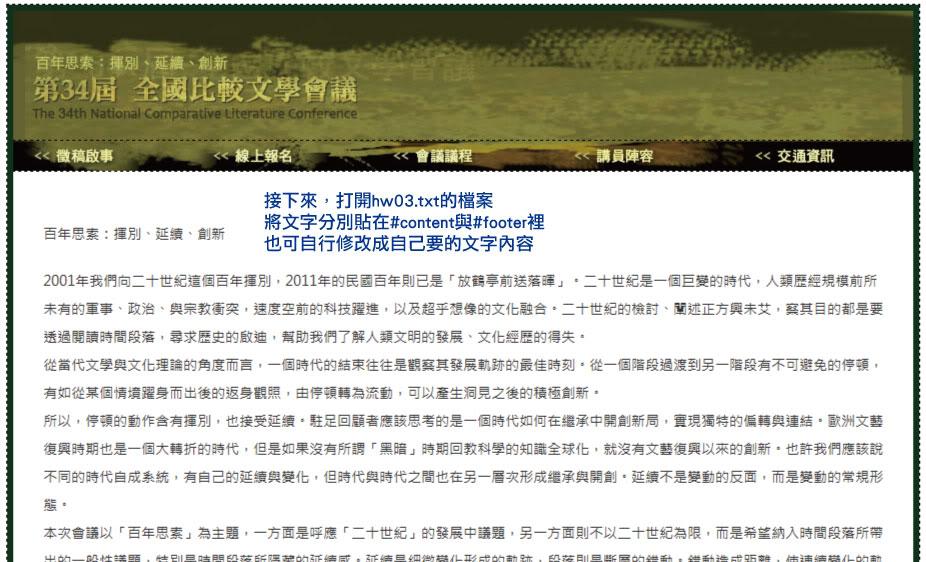 http://mepopedia.com/~jinjin/web/img/3-41.jpg