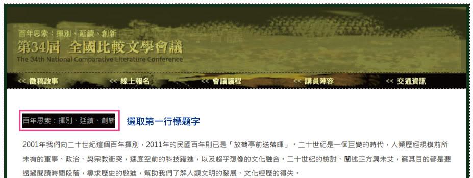 http://mepopedia.com/~jinjin/web/img/3-43.jpg