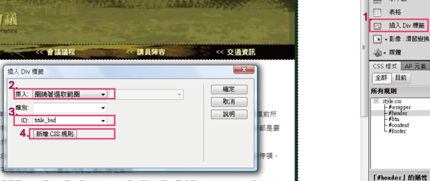 http://mepopedia.com/~jinjin/web/img/3-44.jpg
