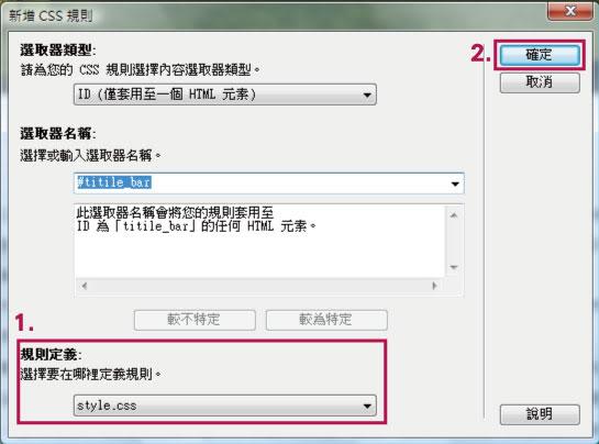 http://mepopedia.com/~jinjin/web/img/3-45.jpg