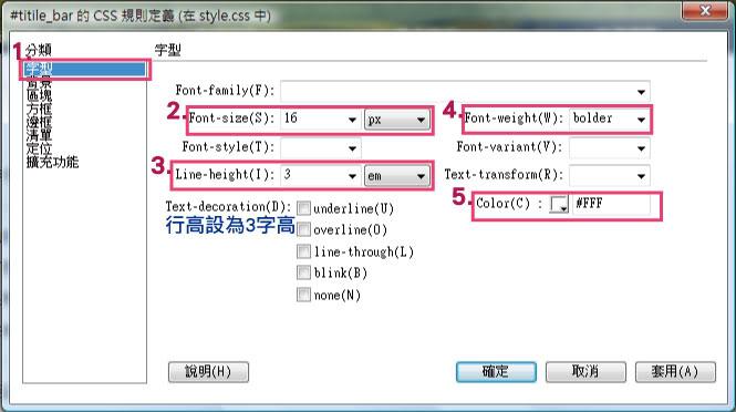 http://mepopedia.com/~jinjin/web/img/3-46.jpg