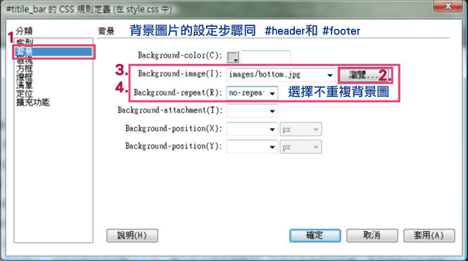 http://mepopedia.com/~jinjin/web/img/3-47.jpg