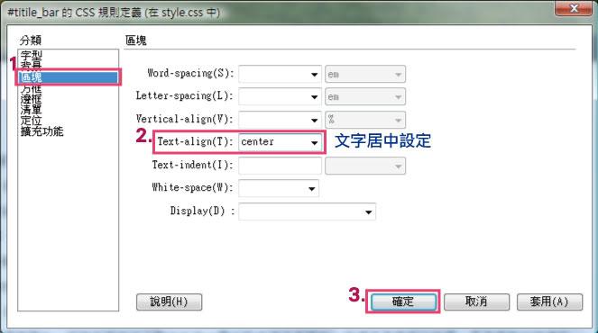 http://mepopedia.com/~jinjin/web/img/3-48.jpg