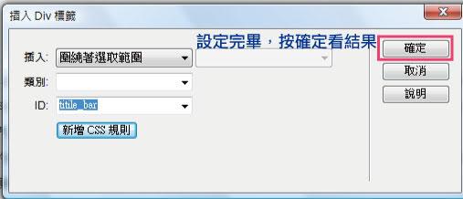 http://mepopedia.com/~jinjin/web/img/3-49.jpg