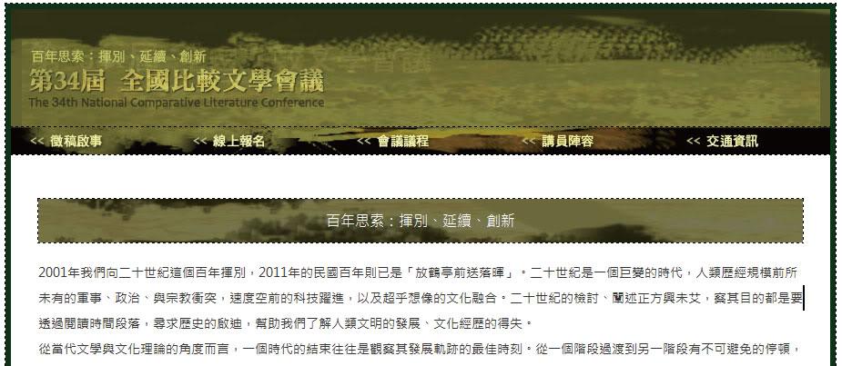 http://mepopedia.com/~jinjin/web/img/3-50.jpg