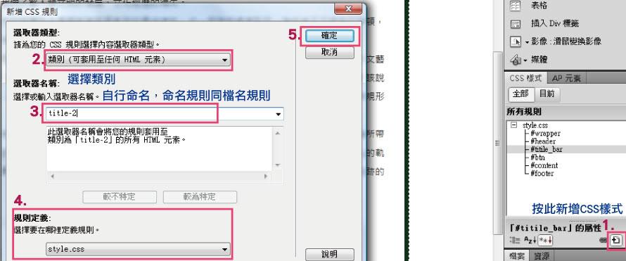 http://mepopedia.com/~jinjin/web/img/3-51.jpg