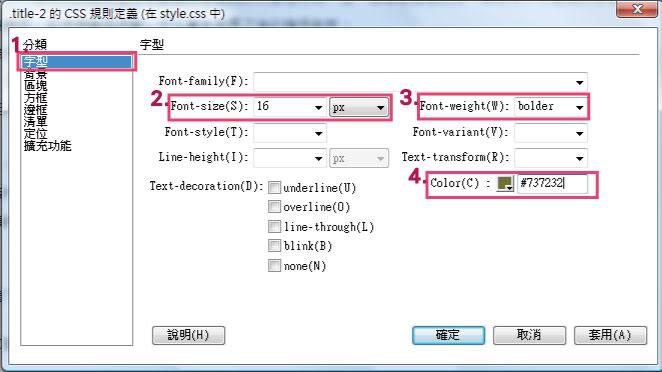 http://mepopedia.com/~jinjin/web/img/3-52.jpg