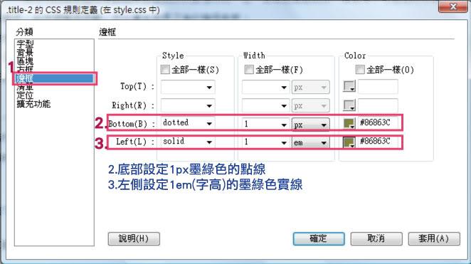 http://mepopedia.com/~jinjin/web/img/3-53.jpg