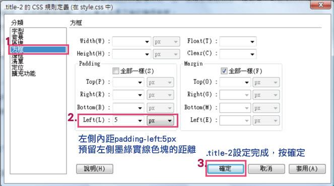 http://mepopedia.com/~jinjin/web/img/3-54.jpg