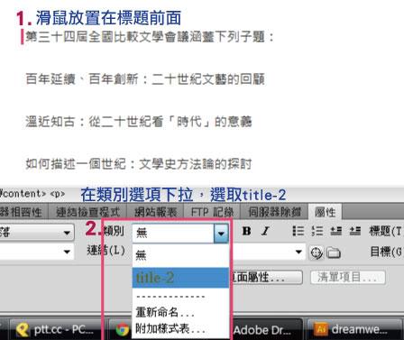 http://mepopedia.com/~jinjin/web/img/3-55.jpg
