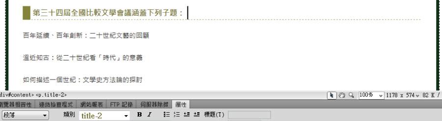 http://mepopedia.com/~jinjin/web/img/3-56.jpg