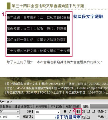 http://mepopedia.com/~jinjin/web/img/3-57.jpg