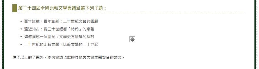 http://mepopedia.com/~jinjin/web/img/3-58.jpg