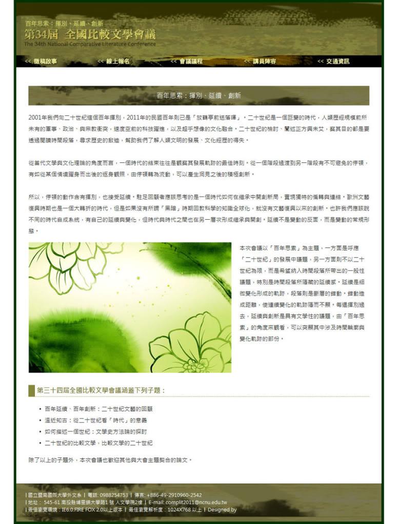 http://mepopedia.com/~jinjin/web/img/3-59.jpg