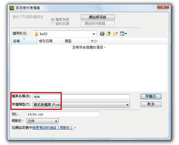http://mepopedia.com/~jinjin/web/img/3-6.jpg