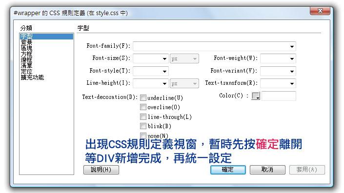 http://mepopedia.com/~jinjin/web/img/3-7.jpg