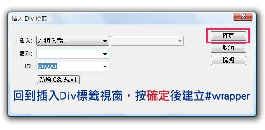 http://mepopedia.com/~jinjin/web/img/3-8.jpg