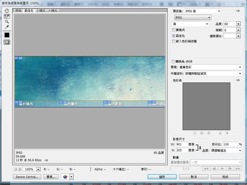 http://mepopedia.com/~jinjin/web/img/4-07.jpg