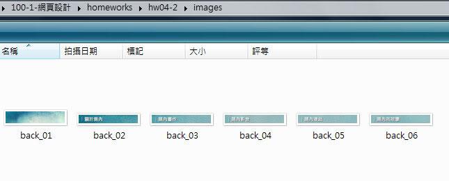 http://mepopedia.com/~jinjin/web/img/4-09.jpg