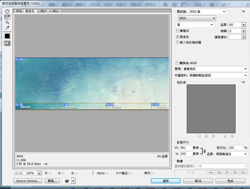 http://mepopedia.com/~jinjin/web/img/4-10.jpg
